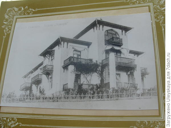 Старинная усадьба в Симеизе, прошлое