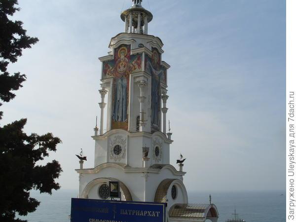 Храм-маяк святителя Николая в поселке Малореченское, Крым