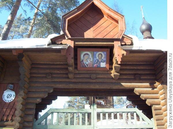 У входа на территорию Храма Казанской иконы Божией Матери, Вырица, Ленинградская область