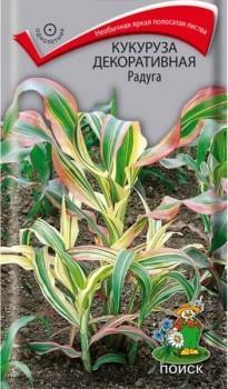 Семена декоративной кукурузы Радуга