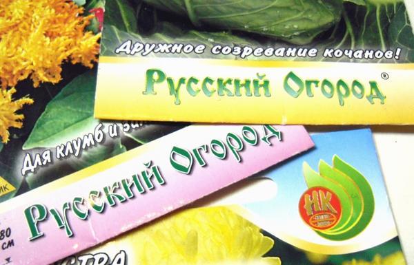 """Семена компании """"Русский Огород ― НК"""" можно купить в их собственном интернет-магазине"""