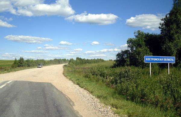 Так выглядит граница Костромской и Ярославской области
