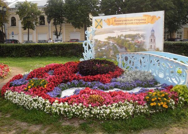 Композиция Пошехонского района
