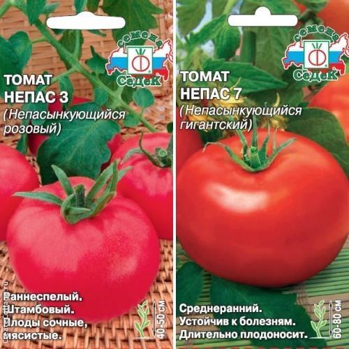 Непас 2 (Розовый) и Непас 7 (Гигантский) хороши для салатов