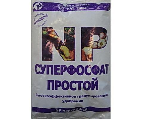Изображение с сайта www.moysad.ru