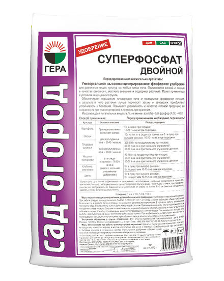 Изображение с сайта www.imperia-sadovoda.ru/