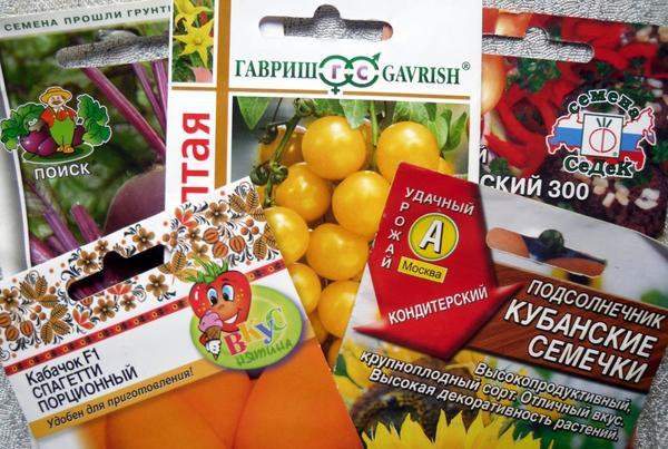 Семенам какого производителя вы доверяете?