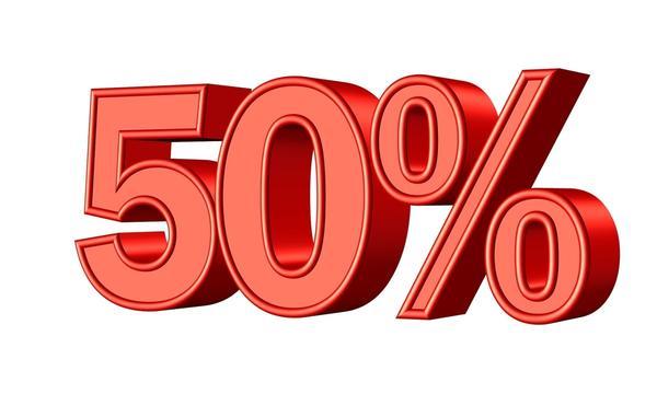 В интернет-магазине Подворье - 50% скидка на декоративные кустарники