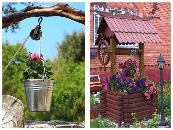Если колодец декоративный - используйте ведро как контейнер для цветов