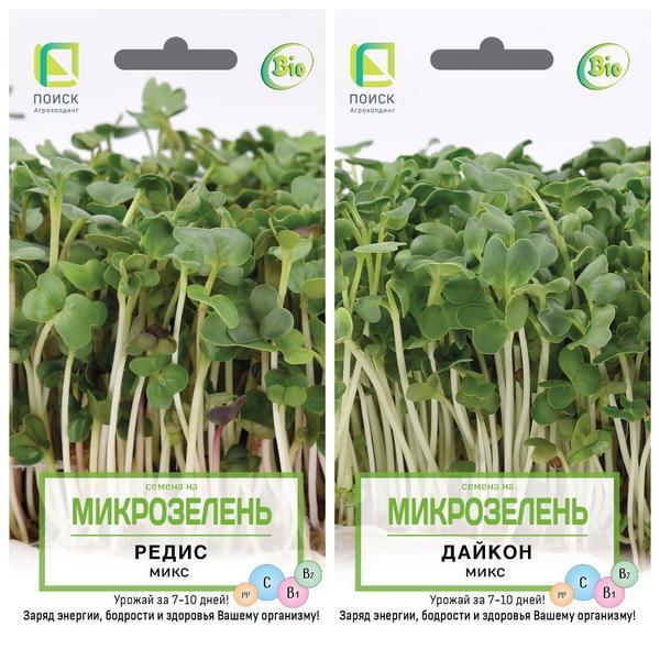 """Семена для выращивания микрозелени вы можете приобрести в интернет-магазине Агрохолдинга """"Поиск"""""""
