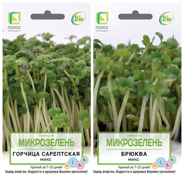 Для выращивания микрозелени лучше покупать специальные семена - они не обработаны химическими препаратами