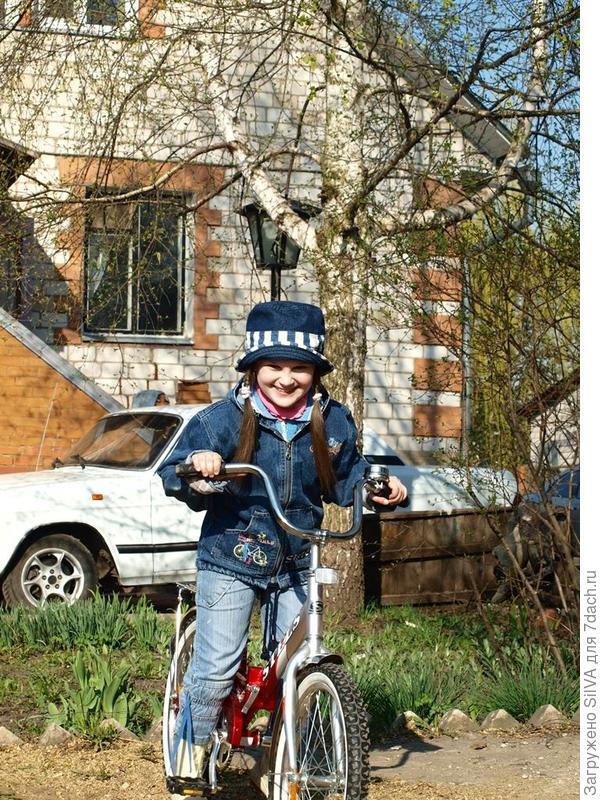 Любовь познает науку вождения велосипеда