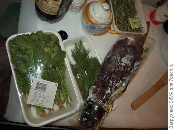 зелень к мясу