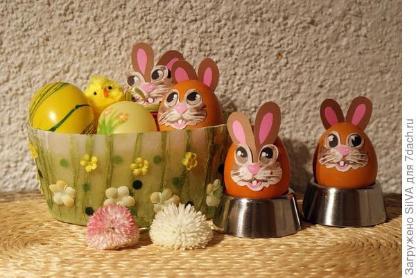 Яйца-зайчики