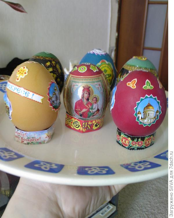 Крашеные яйца пищевыми красителями