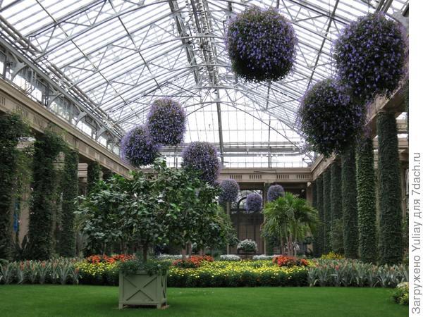 Сады Дюпона. I часть