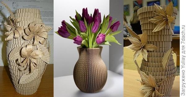 ваза 6