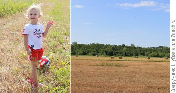 юная футболистка и наше поле для футбола за дачами