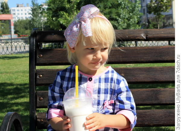 дочь и молочный коктейль