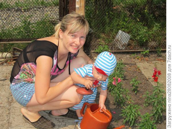 мама, если цветы не поливать, то они могут засохнуть
