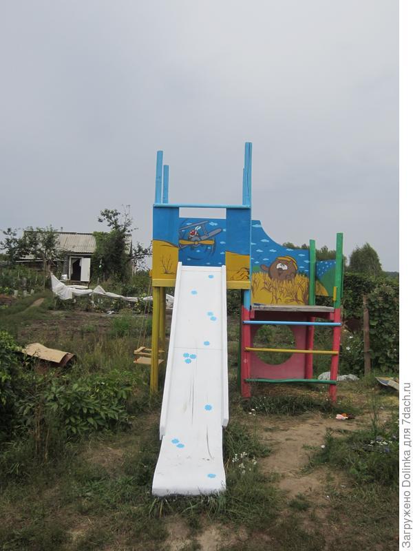 Наш детский комплекс.
