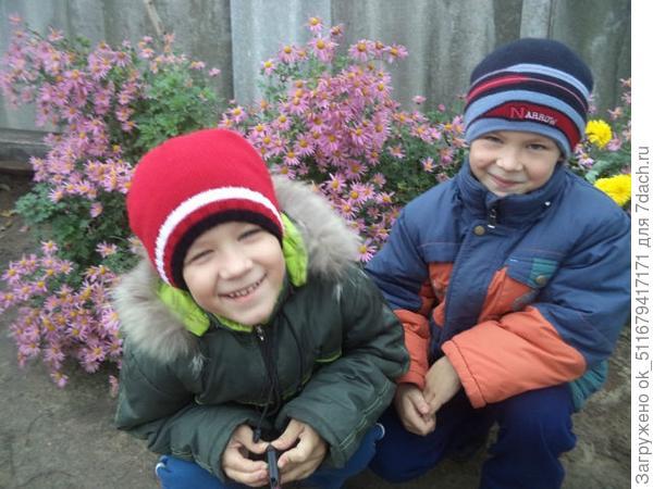 Максим и Дмитрий.