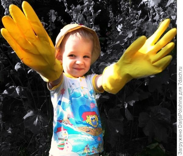 Размер перчаток не важен, главное - старание!