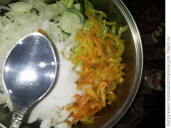 Закуска из овощей на зиму. Пошаговый рецепт с фото