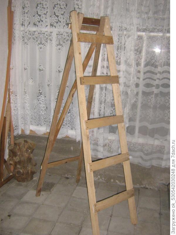 Лестница - стремянка.