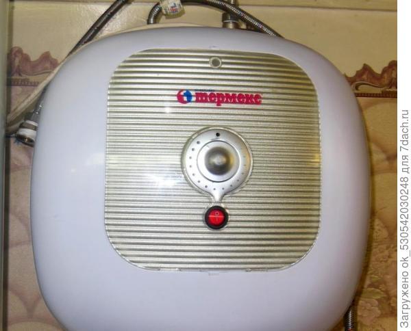 нагреватель