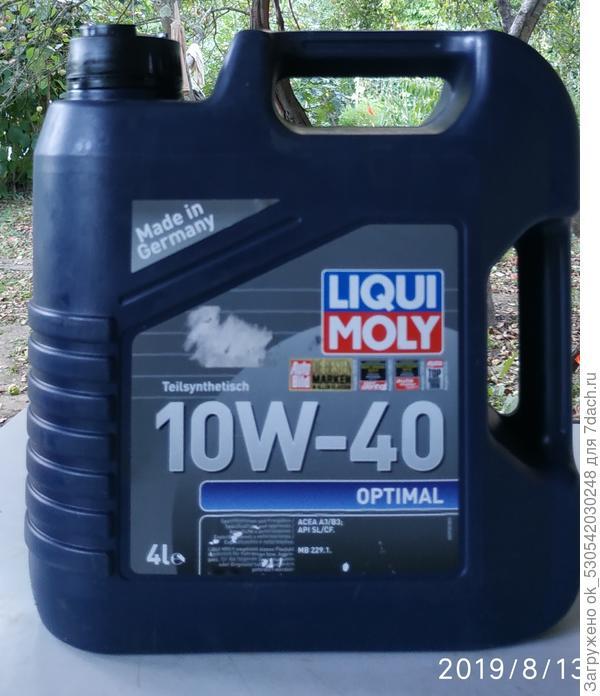 Масло Optimal 10W-40