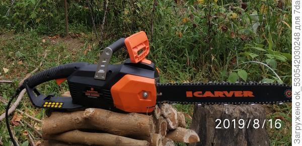 Carver RSE-2400M
