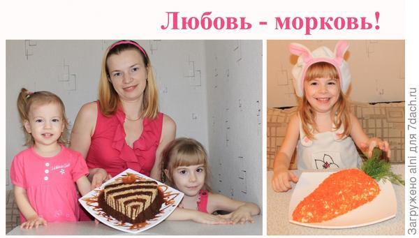 торт и салат