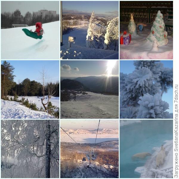 фото зима
