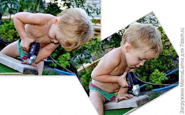 Аккумуляторный шуруповёрт - интересная и полезная техника. Для дачи в том числе!Димка умело им управляется!Папа учит его всем мужским делам!Ему это безумно нравится!Сам ставит его  на зарядку, затем ищет что-бы отремонтировать  на даче!!!