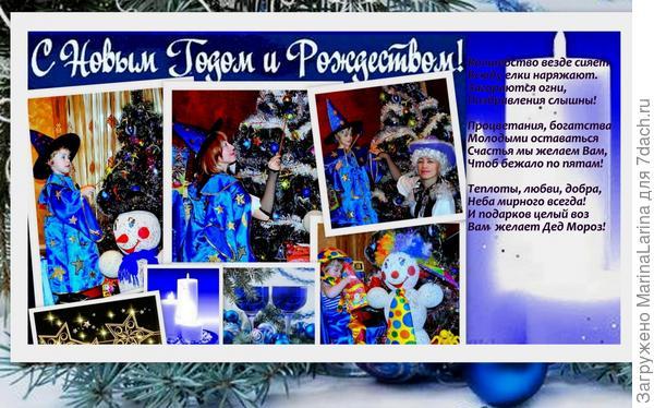 Новогоднее настроение!!!!