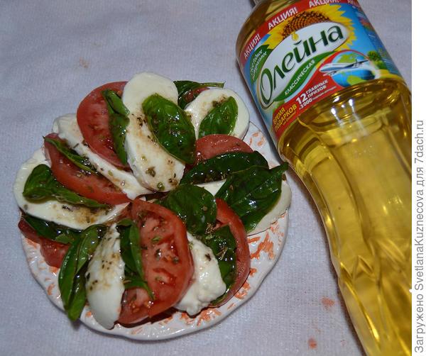 салатик