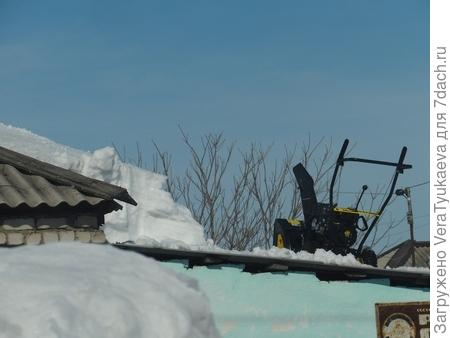 Снегоуборщик на крыше.