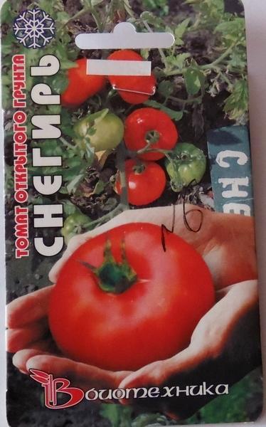 Пакет от Биотехники.