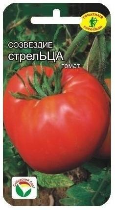 """Фотография пакетика с семенами помидоров сорта """"Созвездие Стрелец""""."""