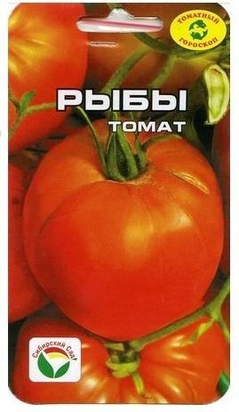 """Фотография пакетика с семенами помидоров сорта """"Созвездие рыбы""""."""