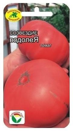 """Фотография пакетика с семенами помидоров сорта """"Созвездие Водолей""""."""