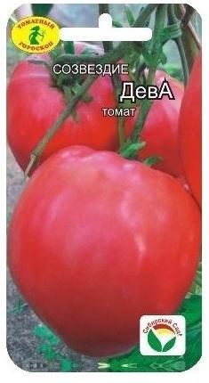 """Фотография пакетика с семенами помидоров сорта """"созвездие Дева""""."""