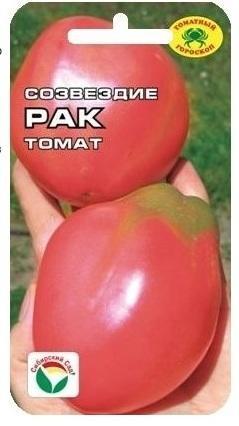 """Фотография пакетика с семенами помидоров сорта """"Созвездие Рак""""."""