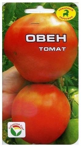 """Фотография пакетика с семенами помидоров сорта """"Созвездие Овен""""."""