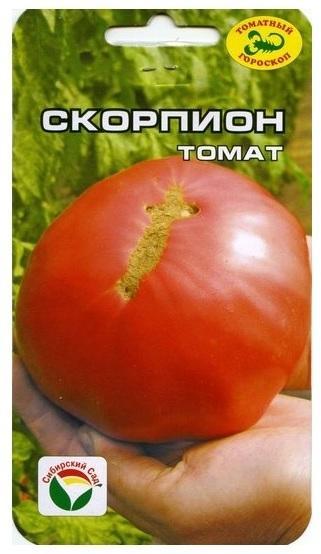 """Фотография пакетика с семенами помидоров сорта """"Созвездие Скорпион""""."""