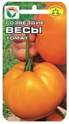 """Фотография пакетика с семенами помидоров сорта """"Созвездие Весы""""."""
