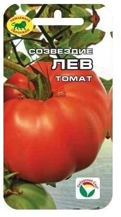 """Фотография пакетика с семенами помидоров сорта """"Созвездие Лев""""."""