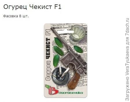 Фото с сайта http://biotexnica.ru/