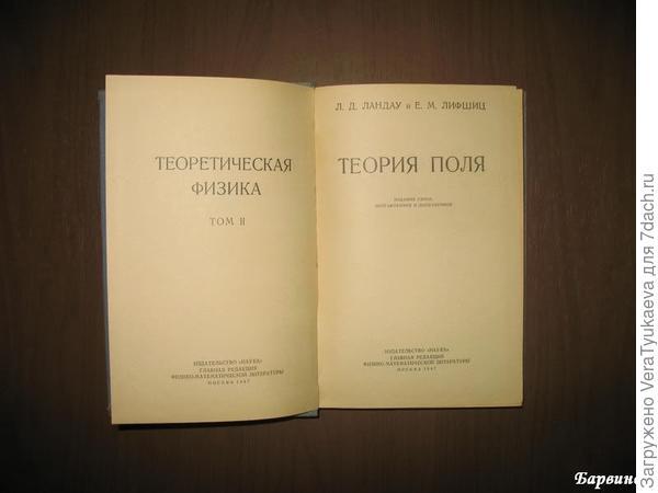 С этого сайта http://urss.ru взята фотография книги для агронома.